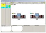 РОС-Мониторинг — стационарная система непрерывного мониторинга и диагностики вращающегося оборудован ...