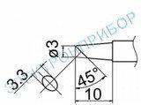 T12-BCF3Z паяльная сменная композитная головка для станций FX-950/ FX-951/FX-952/FM-203