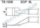 T8-1006 паяльные сменные композитные головки для термопинцета FМ-2022