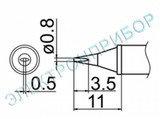T12-WD08 паяльная сменная композитная головка для станций FX-950/ FX-951/FX-952/FM-203