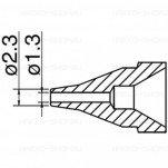 N61-06 насадка 1.3 мм типа S
