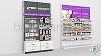 Стеллажи для аптек индивидуального дизайна БАУФАРМ
