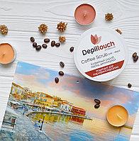 Depiltouch Professional Скраб с кофеином 250 мл, фото 1