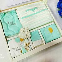 Набор для новорожденных 10 предметов