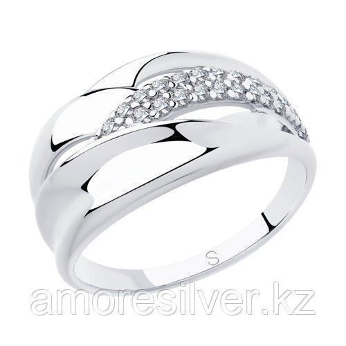 Кольцо SOKOLOV серебро с родием, фианит  94012921 размеры - 16,5 17 17,5 18 18,5 19,5 20 20,5