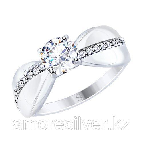 Кольцо SOKOLOV серебро с родием, фианит swarovski  89010107 размеры - 19,5 20 20,5 21 21,5
