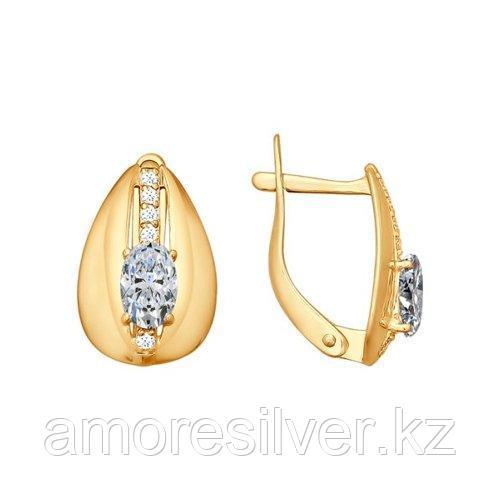 Серьги SOKOLOV серебро с позолотой, фианит  93020601