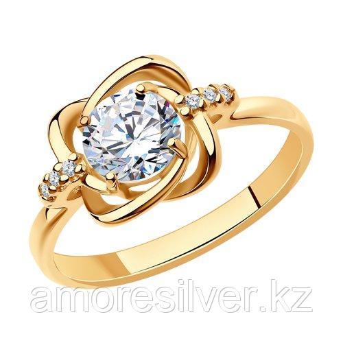 Кольцо SOKOLOV серебро с позолотой, фианит  93010790 размеры - 16,5 17 19,5 21,5