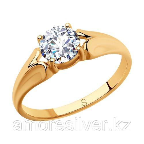 Кольцо SOKOLOV серебро с позолотой, фианит  93010796 размеры - 16,5 17 17,5 18 18,5 19,5 20,5