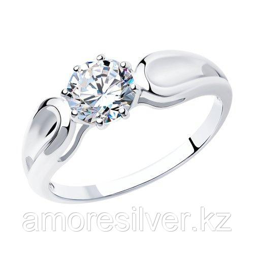 Кольцо SOKOLOV серебро с родием, фианит  94012115 размеры - 17,5 18