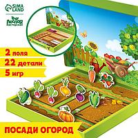 Обучающий набор «Посади огород»