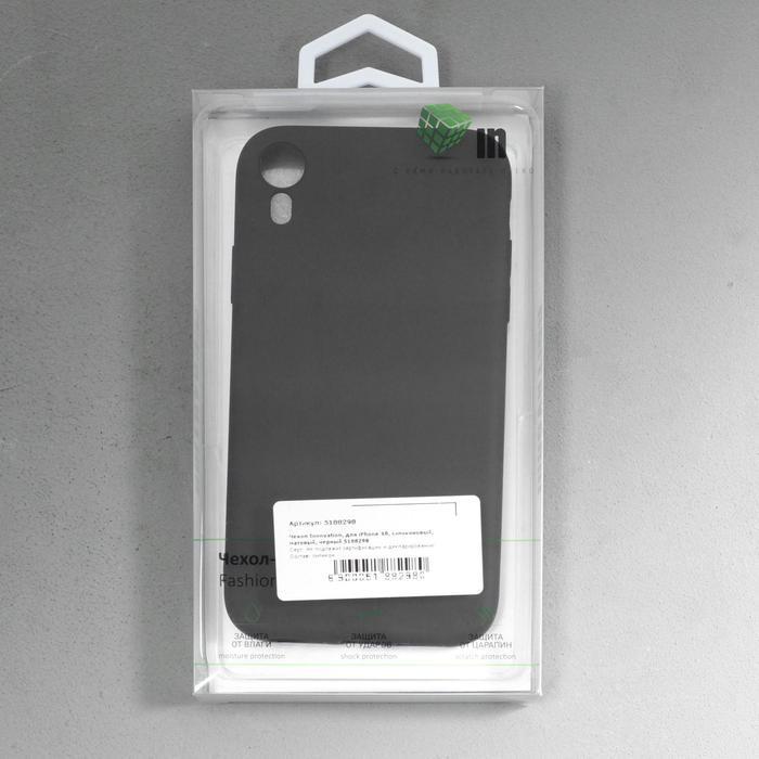 Чехол Innovation, для iPhone XR, силиконовый, матовый, черный - фото 4