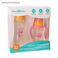 Подарочный детский набор «Маленькая леди»: бутылочки для кормления 150 и 250 мл, приталенные, от 0 мес., цвет