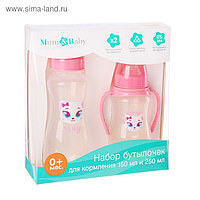 Подарочный детский набор «Кошечка Софи»: бутылочки для кормления 150 и 250 мл, приталенные, от 0 мес., цвет