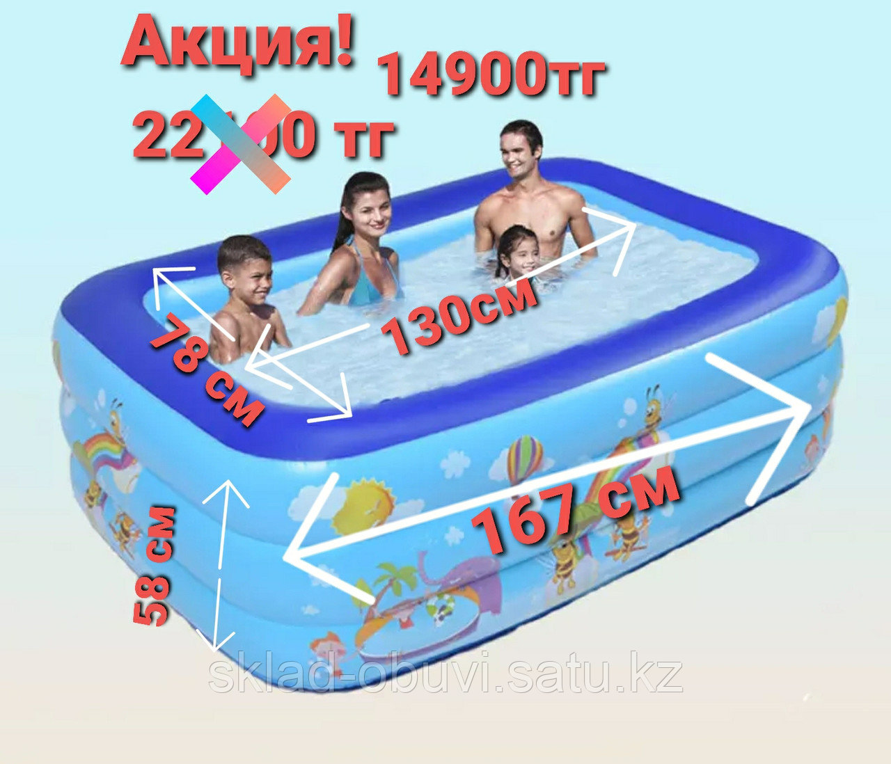 Бассейн надувной детский - фото 1