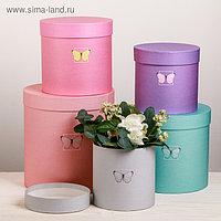 Набор круглых подарочных коробок 5 в 1 «Бабочки», 23 × 23 × 25 15 × 15 × 15 см
