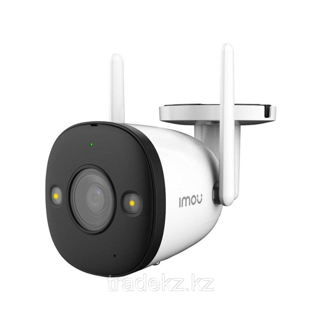 Интернет-камера, Wi-Fi видеокамера Imou Bullet 2E-0280B