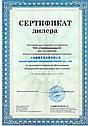 Винтовой компрессор (компрессорная установка) 6 м3/мин Dali DL-6.0/8GA, фото 9