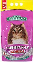 Наполнитель Сибирская Кошка Экстра комкующийся для длинношерстных 5 л