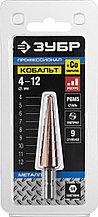 Сверло ступенчатое, кобальтовое покрытие, ЗУБР КОБАЛЬТ 4-12мм, 9 ступеней