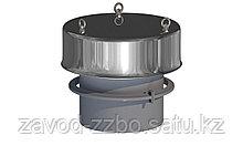 Клапан из нержавеющей стали XD-YF250A NEON с установочным кольцом