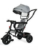 Велосипед трехколесный Tomix Baby Trike серый