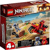 LEGO Ninjago Мотоцикл Кая