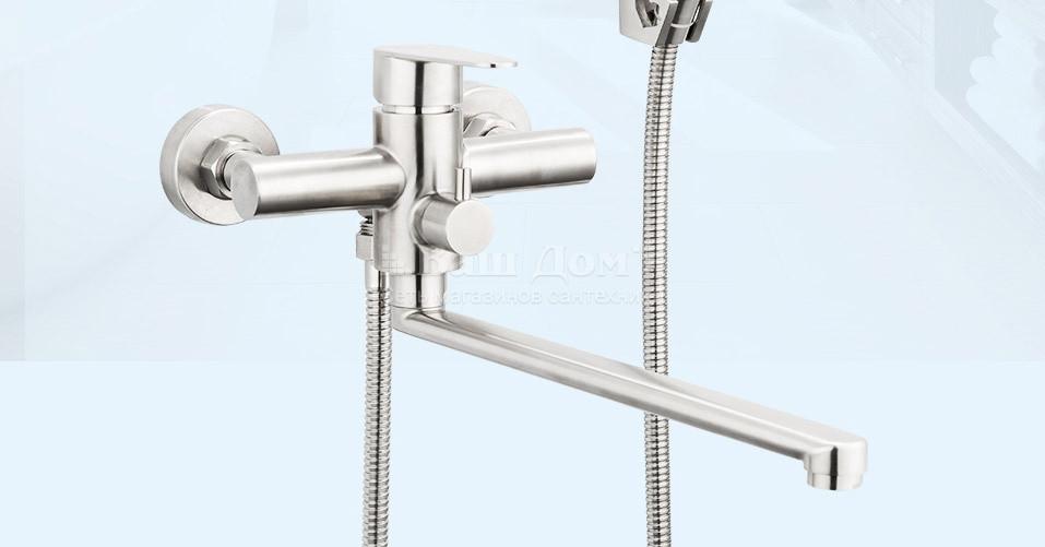 Смеситель для ванны Frap F2248 сатин