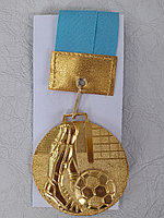 Медали 312 футбол А, B, C