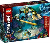 LEGO Ninjago Водный робот Ллойда