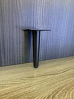 Ножка стальная прямая, для диванов и кресел, 15 см