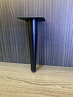 Ножка стальная прямая для диванов и кресел, 17 см