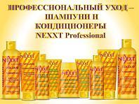 Nexxt professional Шампуни,кондиционеры для волос (1л)