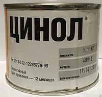 Цинкнаполненная композиция цинол (1,1 кг) (25 кг)