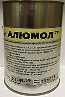 Композиция антикоррозионная алюминийнаполненная алюмол (0,75 кг)