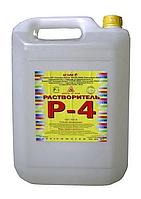 Растворитель р-4 пермь гост (5 л), (10 л), (20 л), (180 кг)
