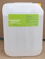 Растворитель р-4 пермь гост (5 л)