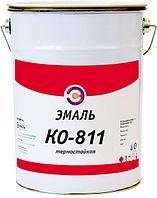Эмаль ко-811 всех цветов (10 кг), (25 кг), (50 кг)