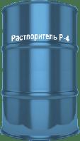 Растворитель р-4 гост 7827-74 нижний новгород