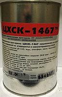 Грунт-краска химически стойкая антикоррозионная цхск-1467 (1,5 кг)