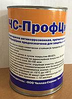 Композиция цинкнаполненная чс-профцинк (1.5 кг)