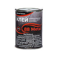 Клей 88-Metal 0,75 л