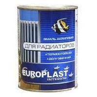 Эмаль EUROPLAST акриловая для радиаторов отопления 0,9 кг