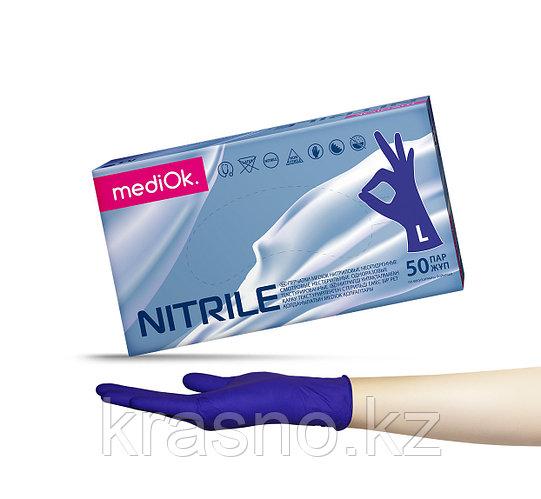 Перчатки L 100шт нитрил фиолетовые MediOk
