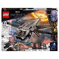 LEGO: Корабль Чёрной Пантеры «Дракон» Super Heroes