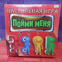 Настольная семейная игра «Пойми меня» 8+