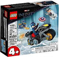 LEGO Битва Капитана Америка с Гидрой SUPER HEROES