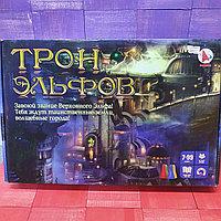 Настольная игра «Трон Эльфов» 7+