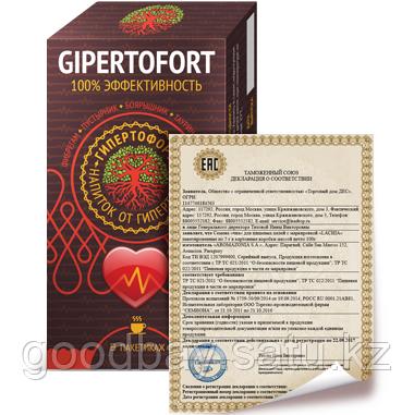 Напиток Gipertofort от гипертонии - фото 3