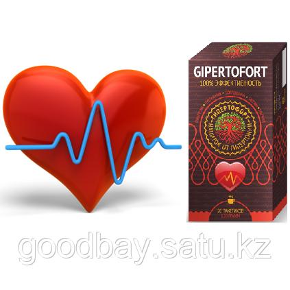 Напиток Gipertofort от гипертонии - фото 4